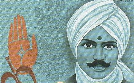 bharti-image1.jpg
