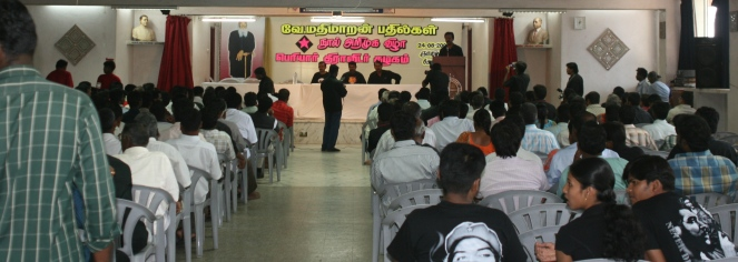 Mathi Book intro function